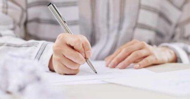 Cómo inscribirse a los créditos sin interés del Banco de la Gente